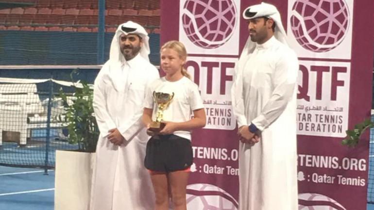 Alexandra Wins AlMajid Tournament